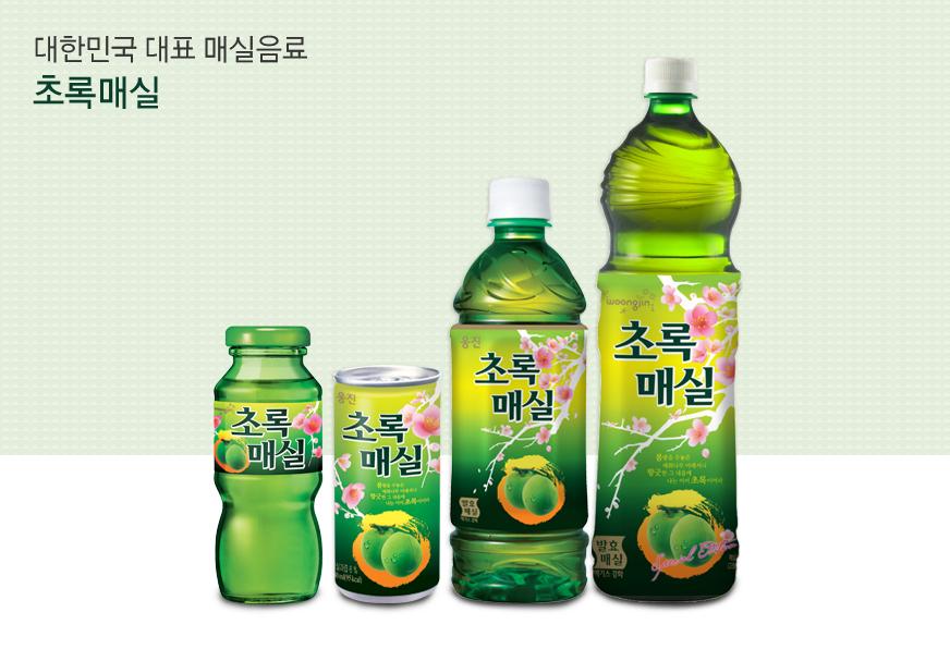 대한민국 대표 매실음료, 초록매실. 웅진식품 초록매실 브랜드의 제품들이 용량별로 나열된 이미지입니다.